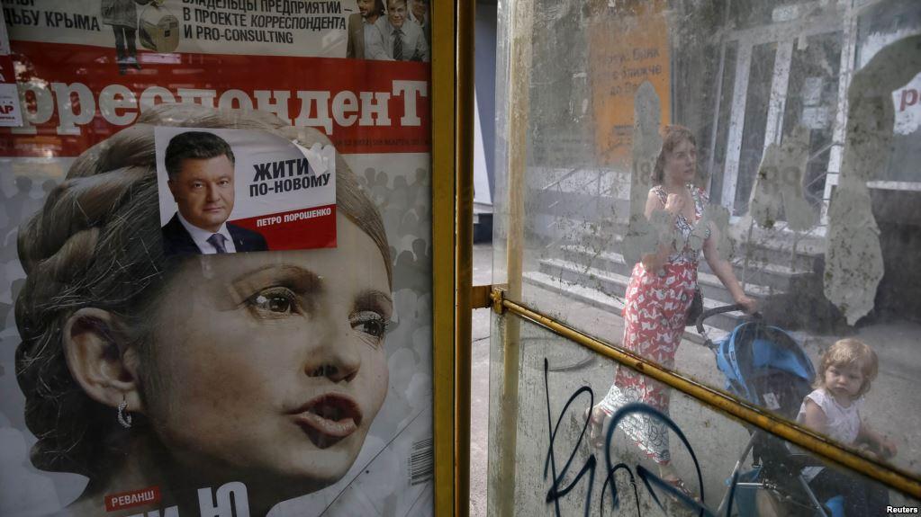 Në zgjedhjet presidenciale në Ukrainë do të garojnë 44 kandidatë