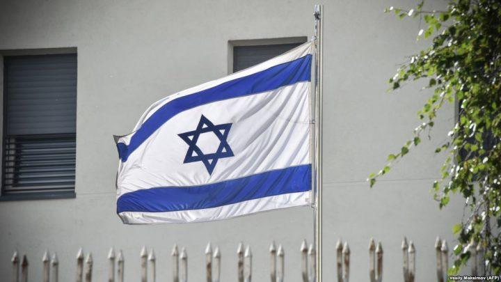 Izraeli mban zgjedhje të parakohshme në prill