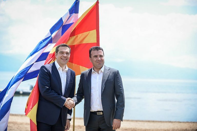 Kryeministri maqedonas dhe ai grek do të nominohen për Çmimin Nobel