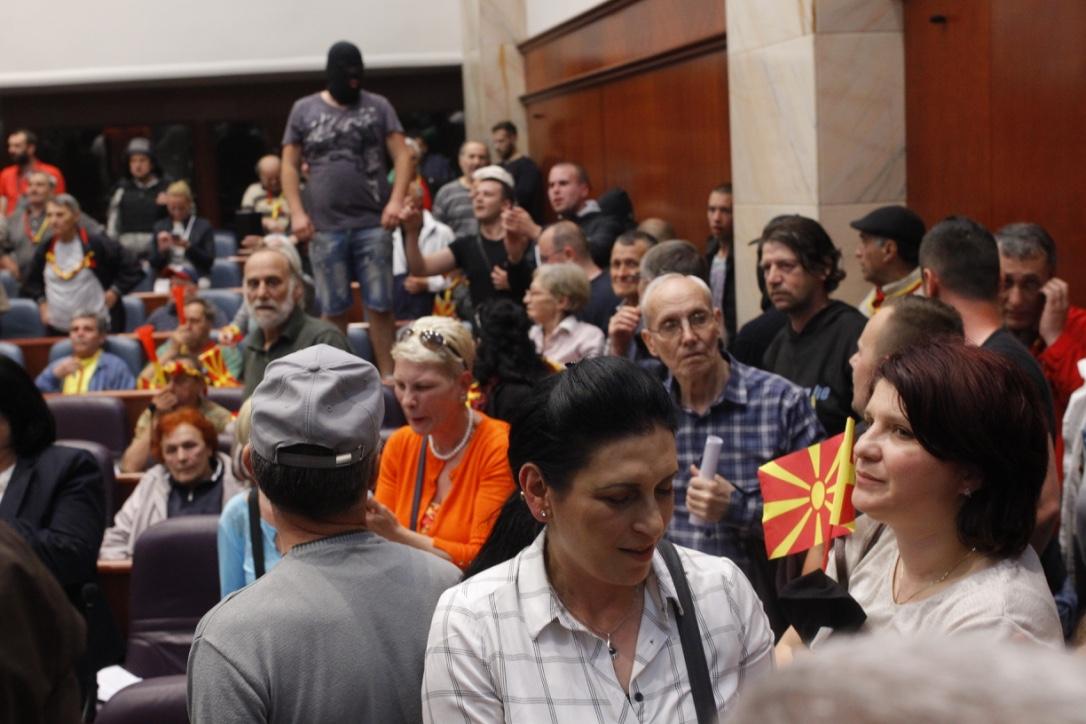 Përfundon afati për faljen e dhunuesve të Kuvendit të Maqedonisë