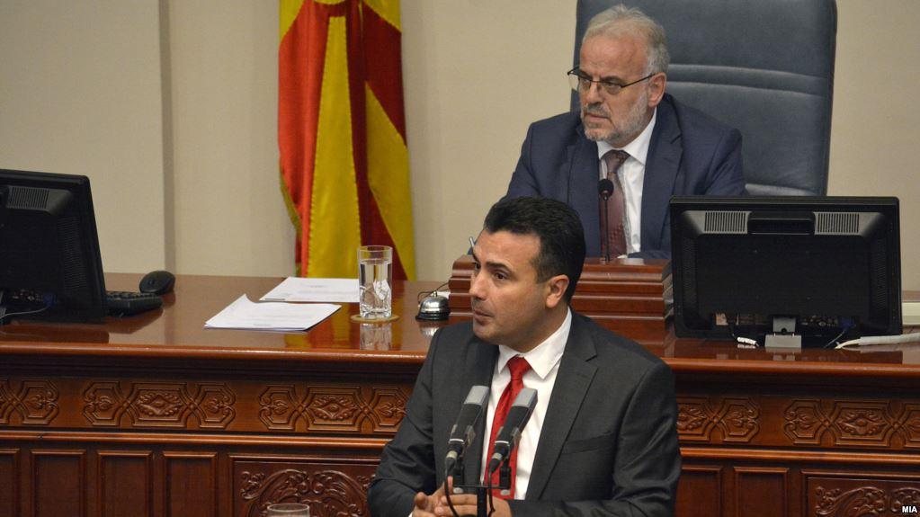 Maqedonia miratoi ndryshimet kushtetuese