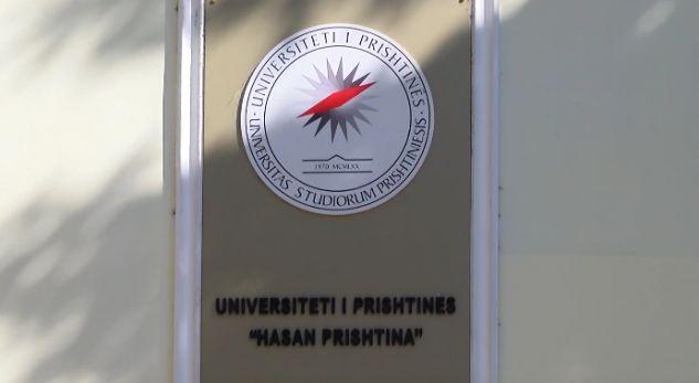 Priten kritere të tjera për avancimin e profesorëve në UP