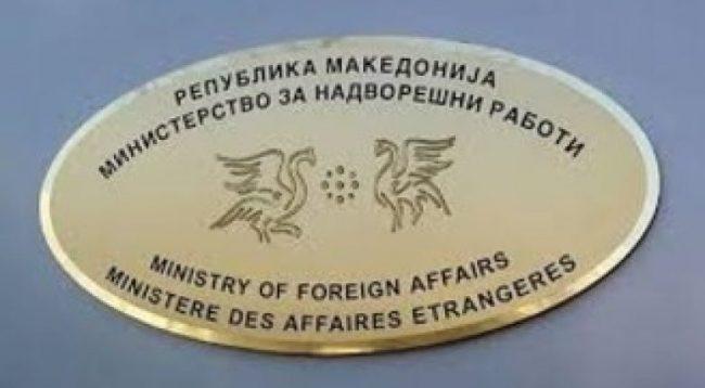 MPJ: Marrëveshja e Prespës nuk ndërhynë në interesat e palëve të treta