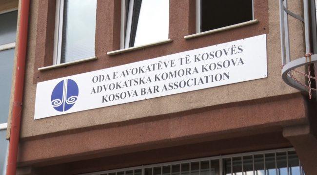 Vendimi i KGJK-së, avokatët vazhdojnë bojkotin