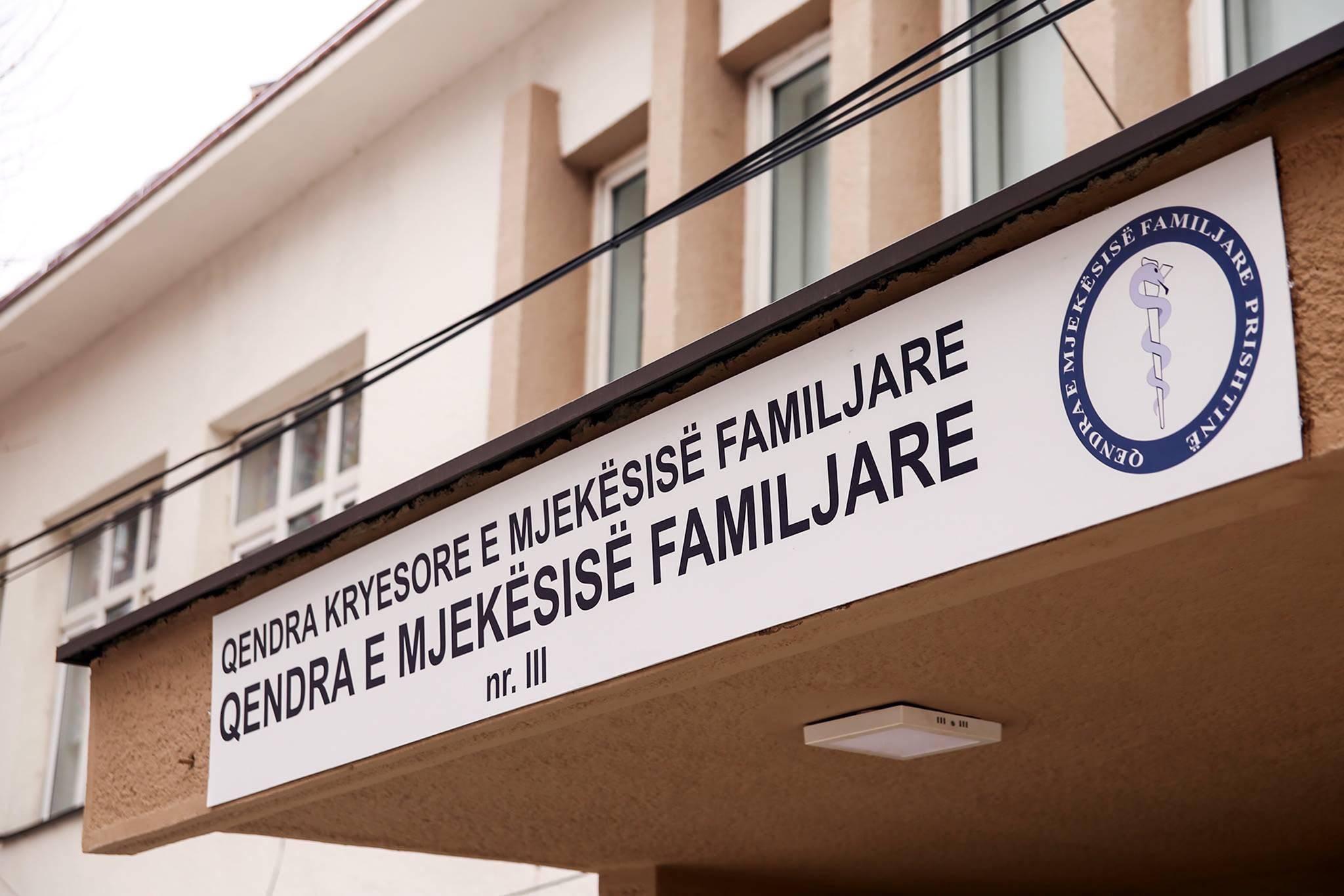 Qendrat e Mjekësisë Familjare të ngarkuara me pacientë të sëmurë nga gripi