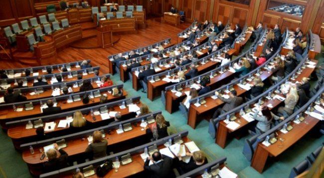 Kuvendi i Kosovës miraton Ligjin për Pagat