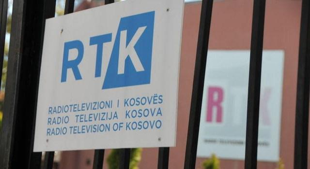 Punëtorët e RTK-së sot nisin një peticion kundër Ligjit për Pagat