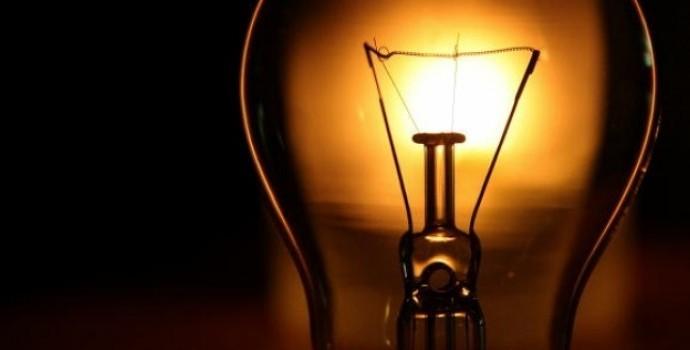 """KEK-u """"kërcënon"""" me reduktime të energjisë elektrike"""