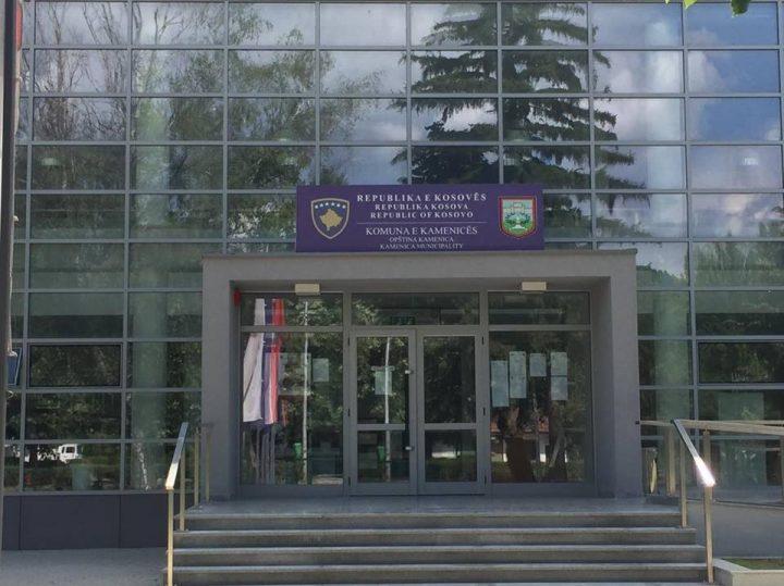 Komuna e Kamenicës ka një kërkesë për Ministrinë e Drejtësisë