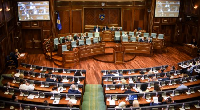 Miratohet Ligji për financimin e subjekteve politike
