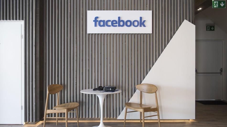 Facebook e blen kompaninë e njohur të mobiljeve!