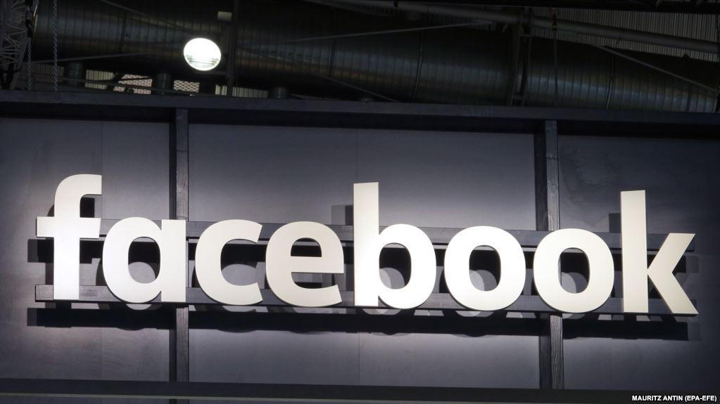 Facebook do të ndalojë nacionalizmin e bardhë