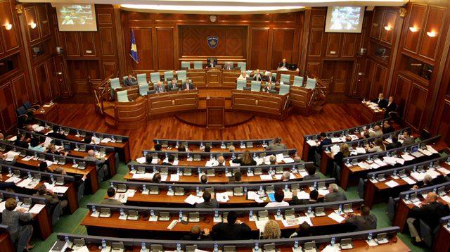 Nesër Kuvendi mban seancë të jashtëzakonshme