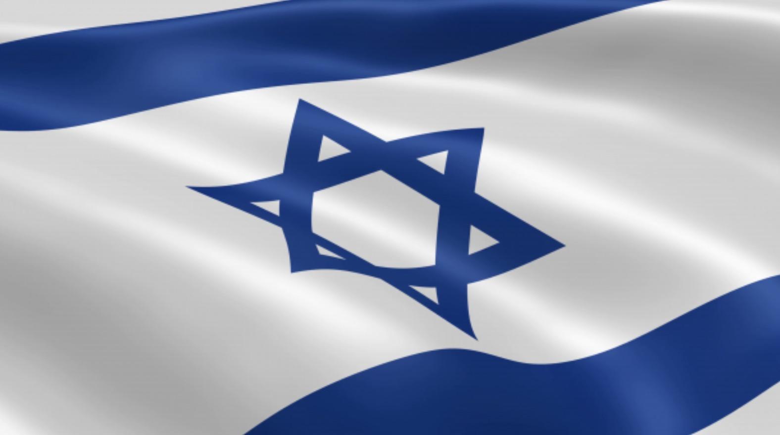 Gardianët e Izraelit shikojnë larg