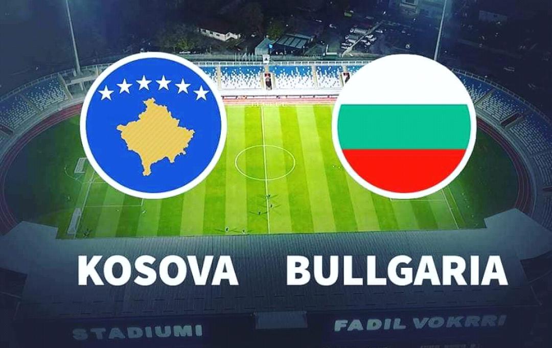 Tjetër gol në përballjen, Kosovë – Bullgari
