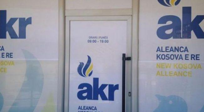 AKR pendohet për koalicionin me Nismën