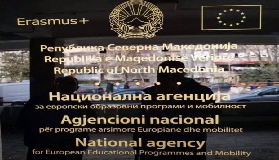 Nis me gabime zbatimi i gjuhës shqipe në Maqedoni