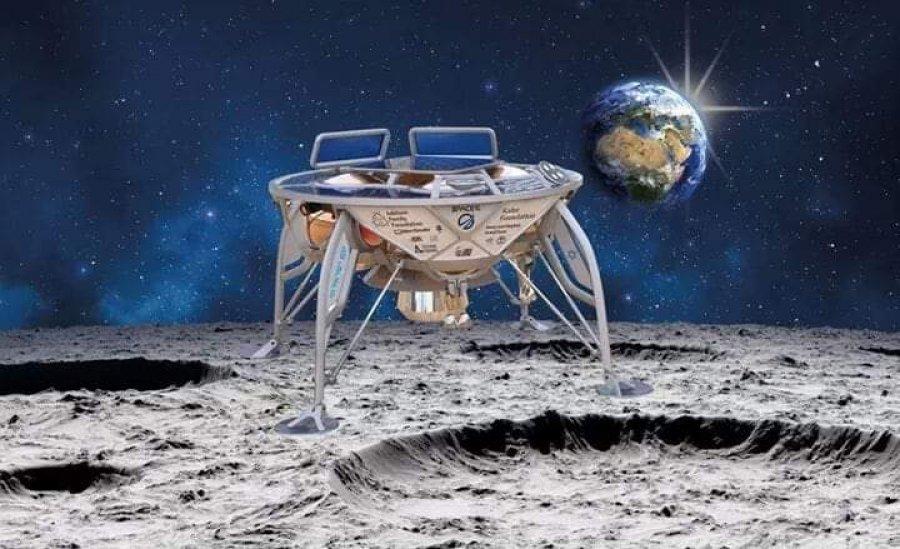 Izraelitët mbërrijnë në Hënë