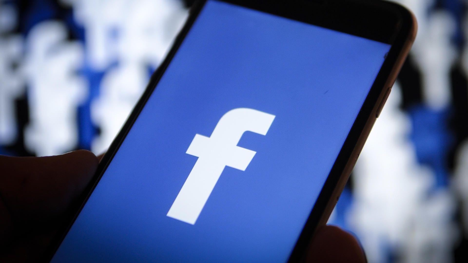 Facebook do të ndryshojë