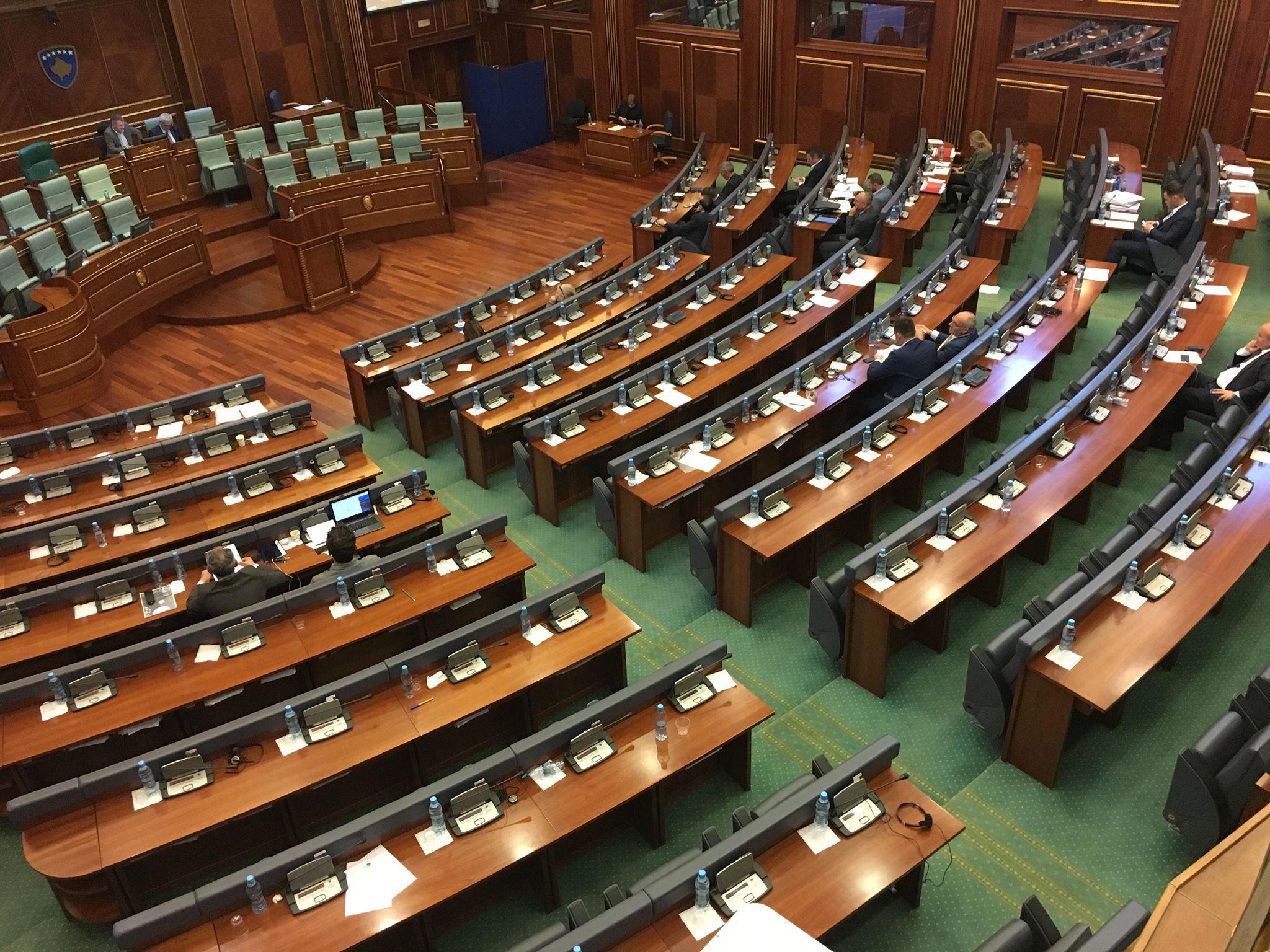 A duhet të shpërndahet Kuvendi i Kosovës?