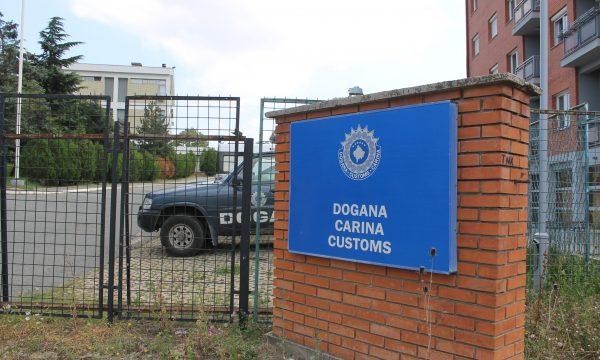 Dogana e Kosovës sivjet mblodhi mbi një miliard e 120 milionë euro