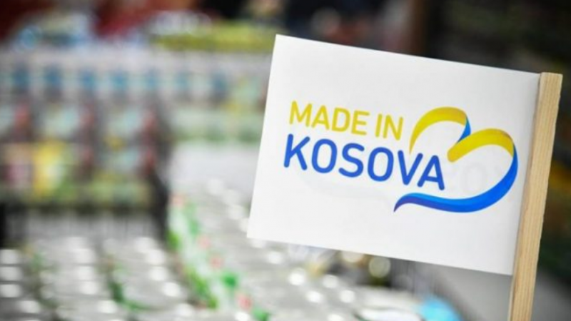 Produktet e Kosovës në tregjet evropiane