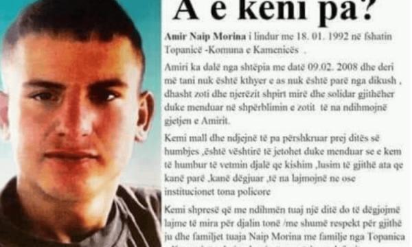 U zhduk para 11 vitesh, familja nga Kamenica kërkon ndihmë për gjetjen e djalit