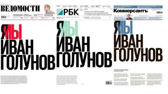 Pse tri gazetat e përditshme ruse kishin të njëjtin titull në faqen e parë?
