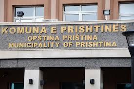 Vonohen për gati tre muaj rezultatet për përkrahjen e ngjarjeve kulturore nga  Komuna e Prishtinës