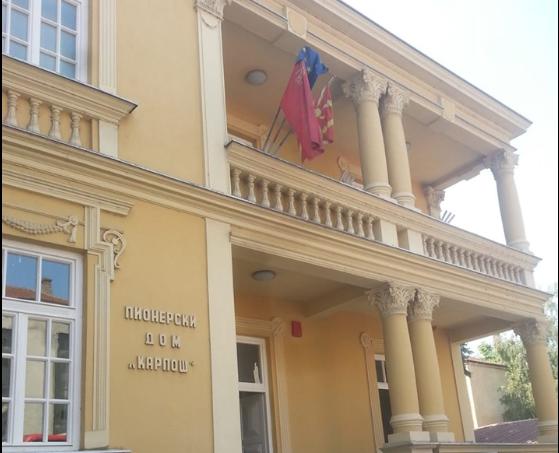 Shtëpia e Ferhat Bej Dragës në Shkup