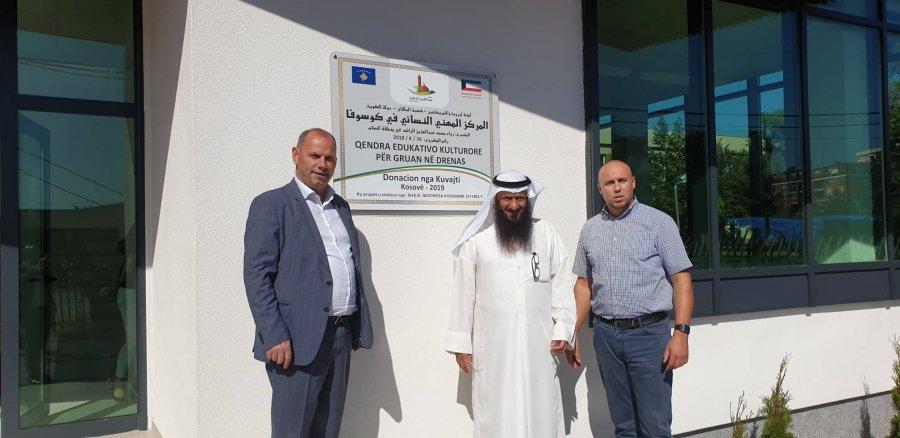 Qendra edukativo-kulturore në Drenas, gjuhën shqipe e lë dytësore, pas gjuhës arabe