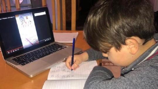 Mësimi online: MASHT ka një njoftim të rëndësishëm