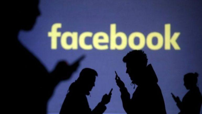 Çfarë është Shops, shërbimi më i ri i Facebook