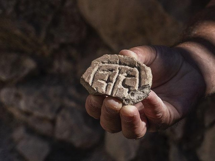 Zbulohet në Jerusalem një vulë antike e periudhës persiane