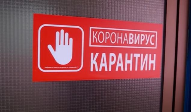 Serbi, 11 viktima dhe 351 raste të reja me koronavirus