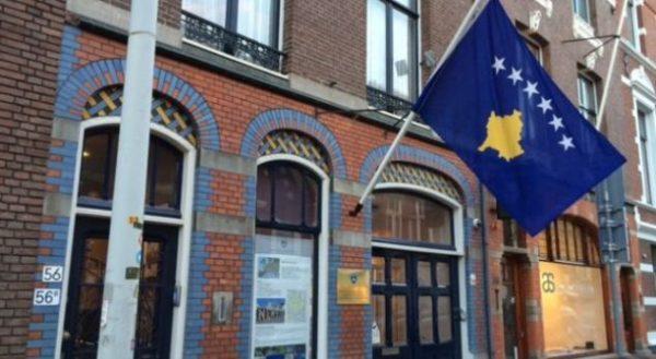 Ambasada në Berlin thotë se Gjermania nuk e tregoi identitetin e personit të katër që vdiq në aksident