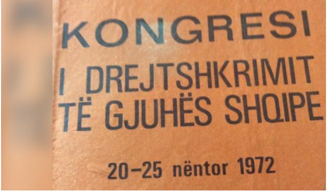 48 vjet nga Kongresi i Drejtshkrimit të Gjuhës Shqipe