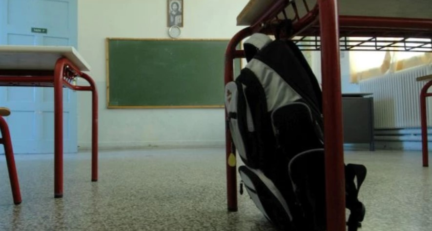 Sa kilogramë duhet të jetë çanta e shkollës?
