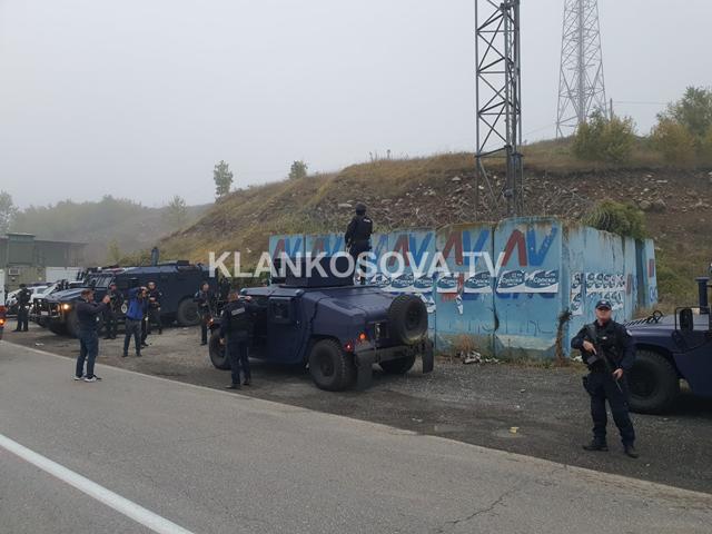 Njësia Speciale në kufirin Kosovë – Serbi
