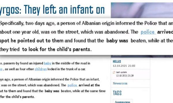 Shqiptari shpëton foshnjen dhe 4 fëmijë në Greqi, mund të rrezikonin jetën!